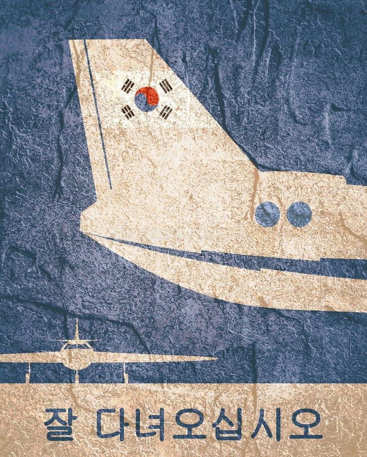 Ilustração de uma cauda do avião ilustração royalty free