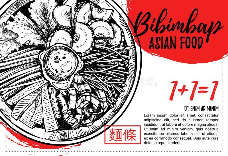 Ilustração desenhada mão do vetor Folheto com alimento asiático Bibimb ilustração royalty free