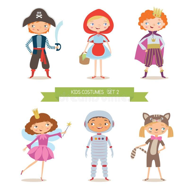 Ilustração diferente do vetor dos trajes das crianças ilustração do vetor