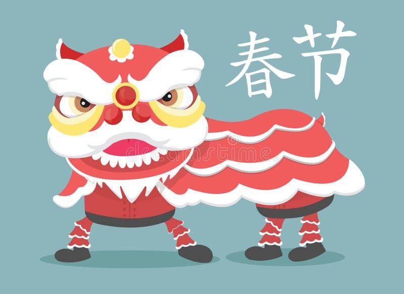 Ilustração do ano novo chinês - dançando uma dança de leão