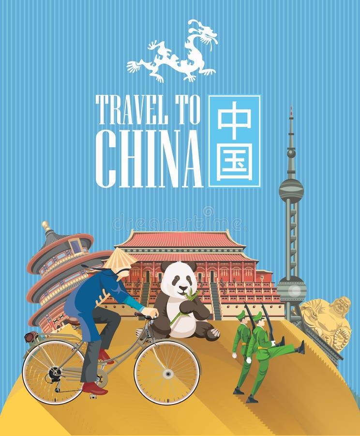 Ilustração do curso de China poster O chinês ajustou-se com arquitetura, alimento, trajes Tex chinês ilustração do vetor