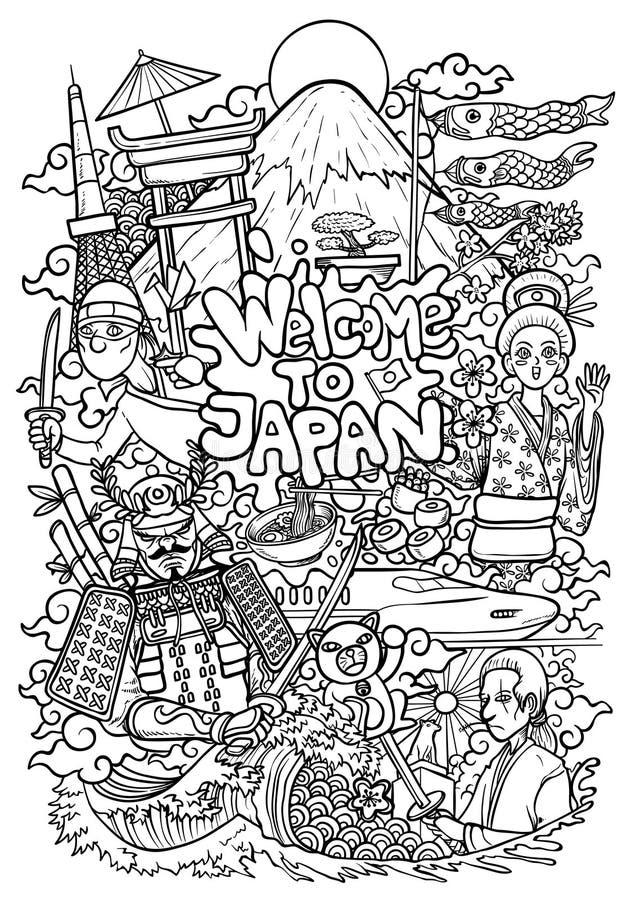 Ilustra??o do esbo?o de culturas de jap?o ilustração do vetor