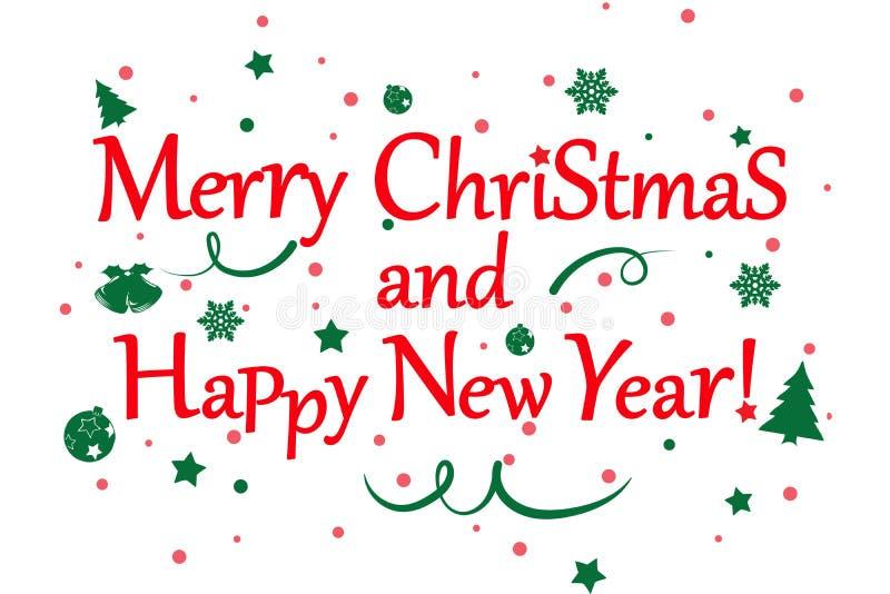 Ilustração do Feliz Natal e do ano novo feliz fotos de stock