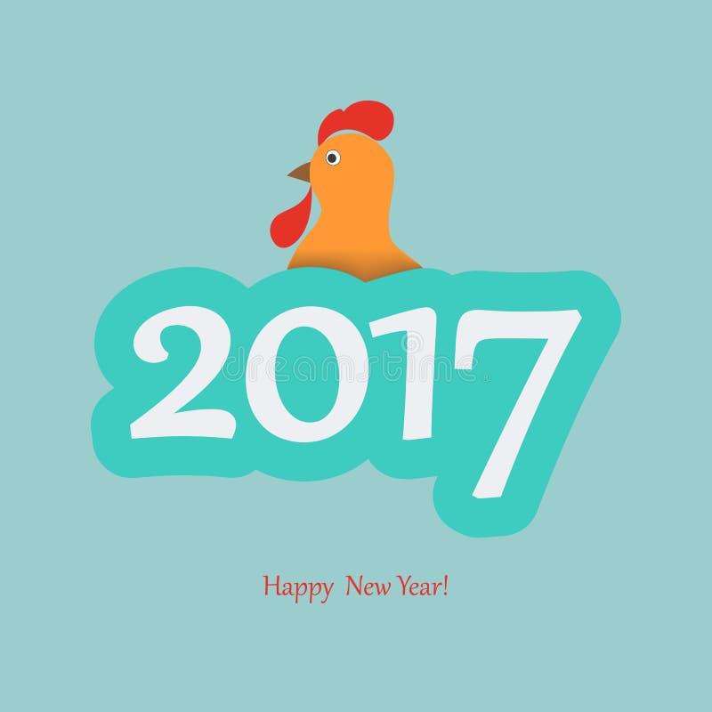 Ilustração do Feliz-vetor do ano novo feliz e galo, símbolo de 2017 no calendário chinês Sil ilustração do vetor