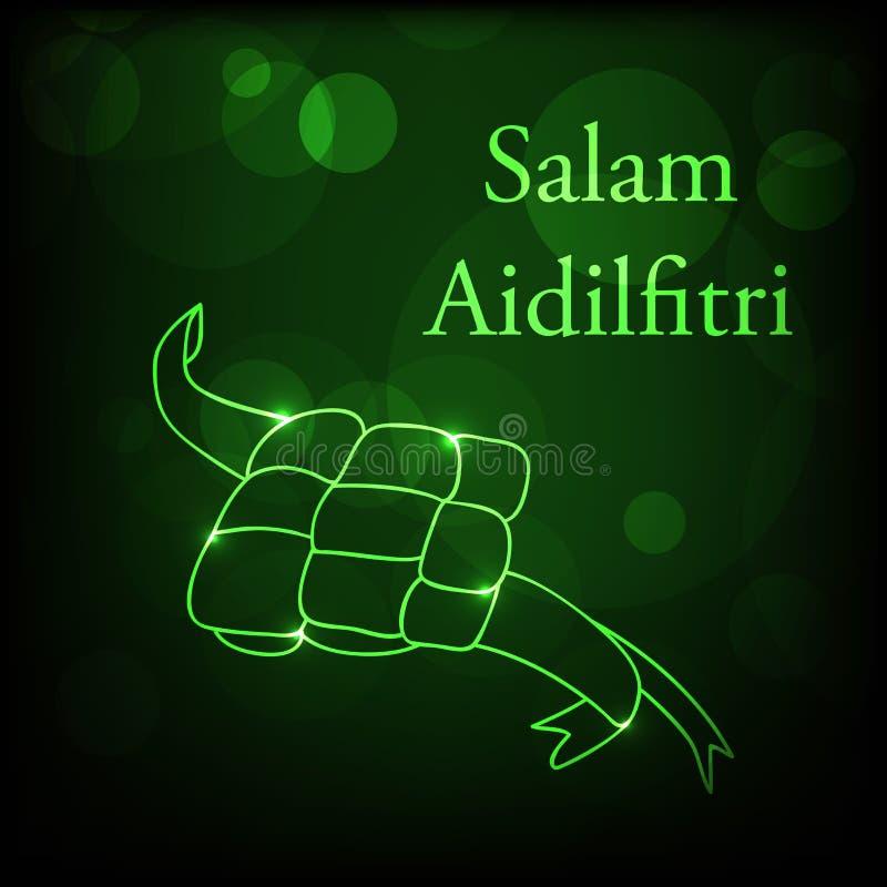 Ilustração do festival muçulmano Eid Background ilustração royalty free