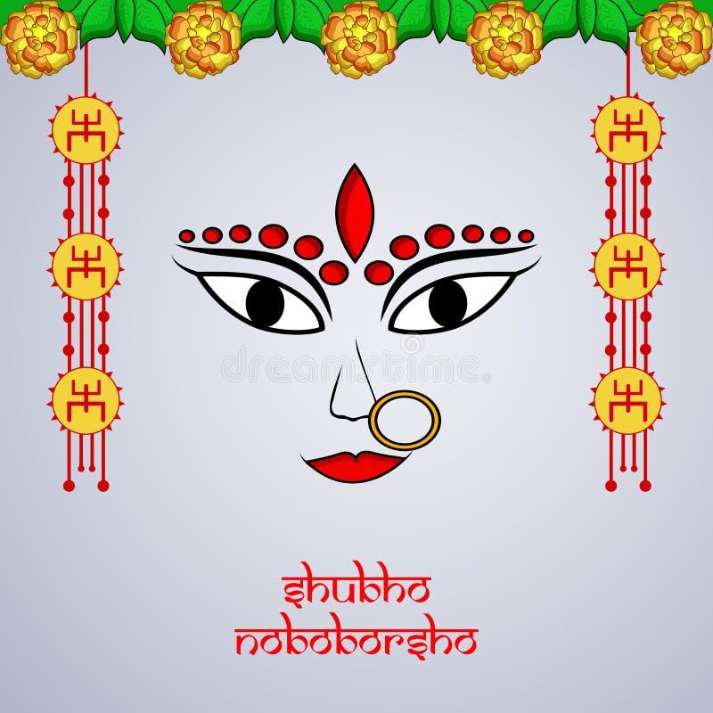 Ilustração do fundo bengali indiano do ano novo ilustração do vetor