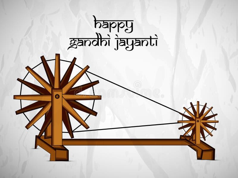 Ilustração do fundo de Gandhi Jayanti ilustração stock
