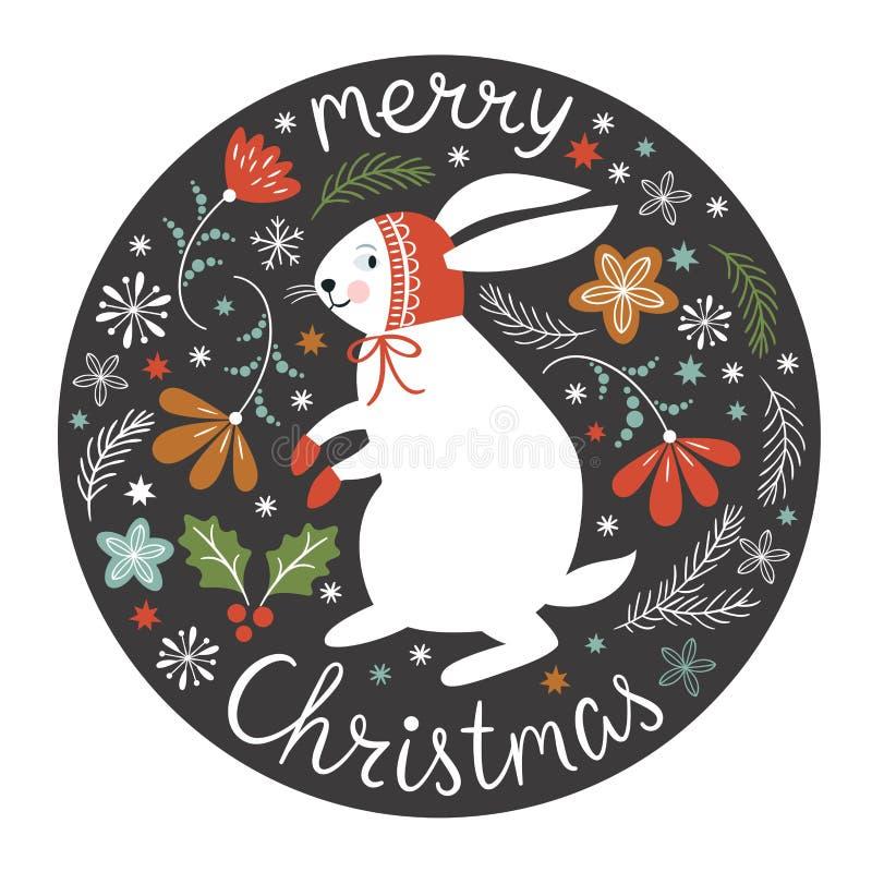 Ilustração do Natal, cartão de Natal ilustração royalty free