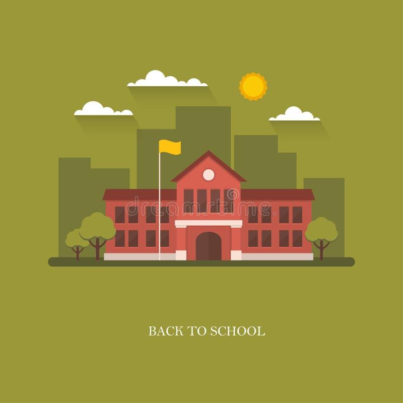 Ilustração do prédio da escola no fundo verde ilustração stock