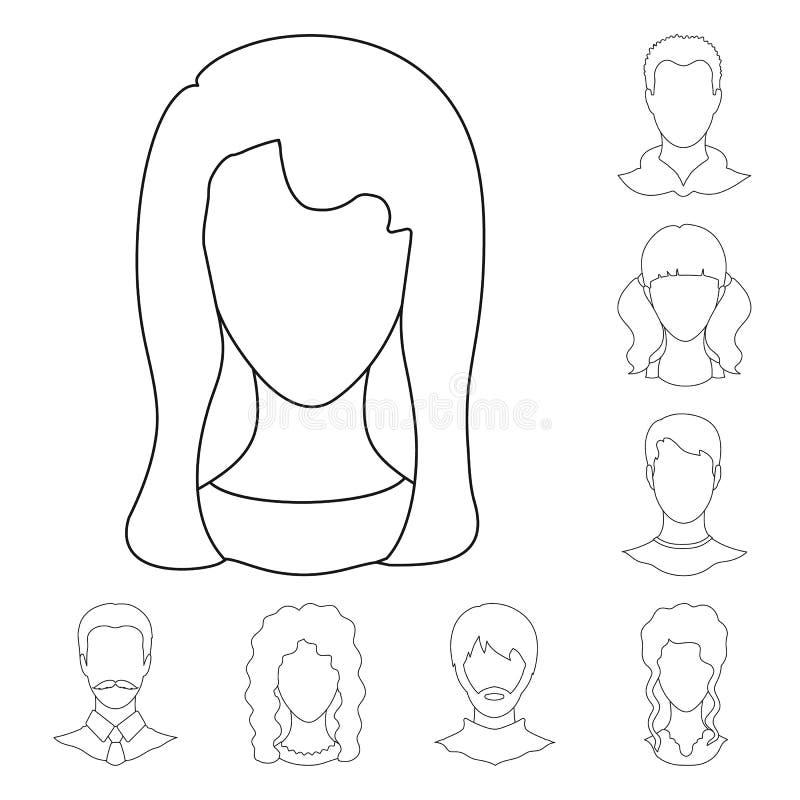 Ilustração do vetor do ícone do profissional e da foto Coleção do profissional e ícone do vetor do perfil para o estoque ilustração stock