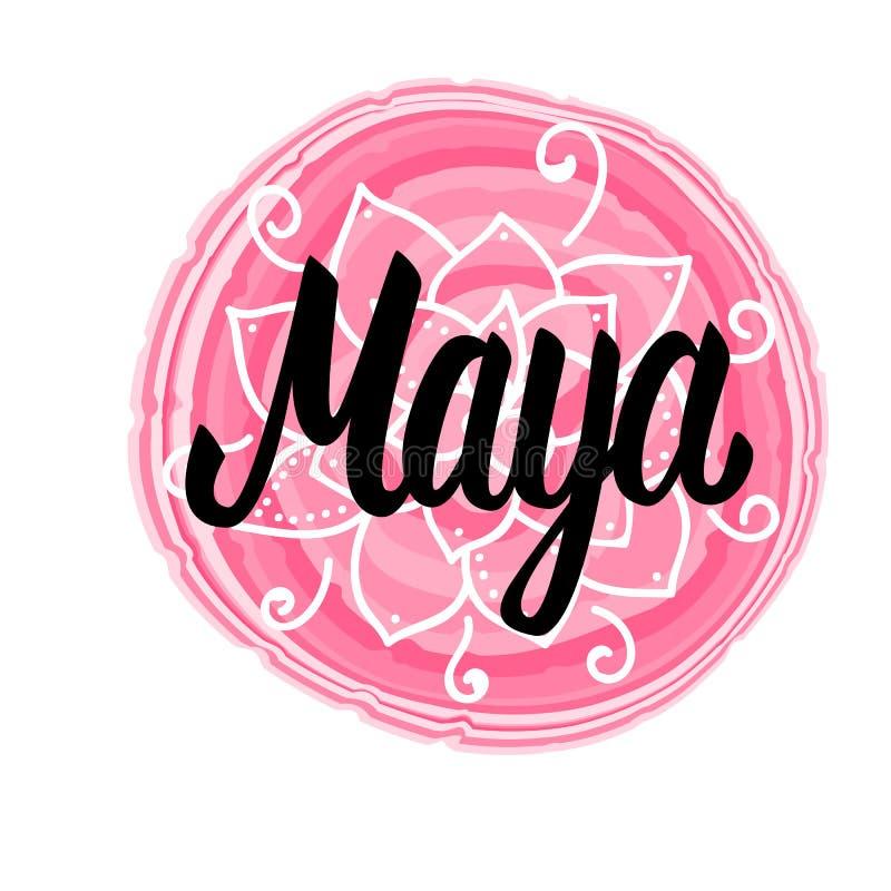 Ilustração do vetor com Maya do nome de rotulação Mão desenhada ilustração stock
