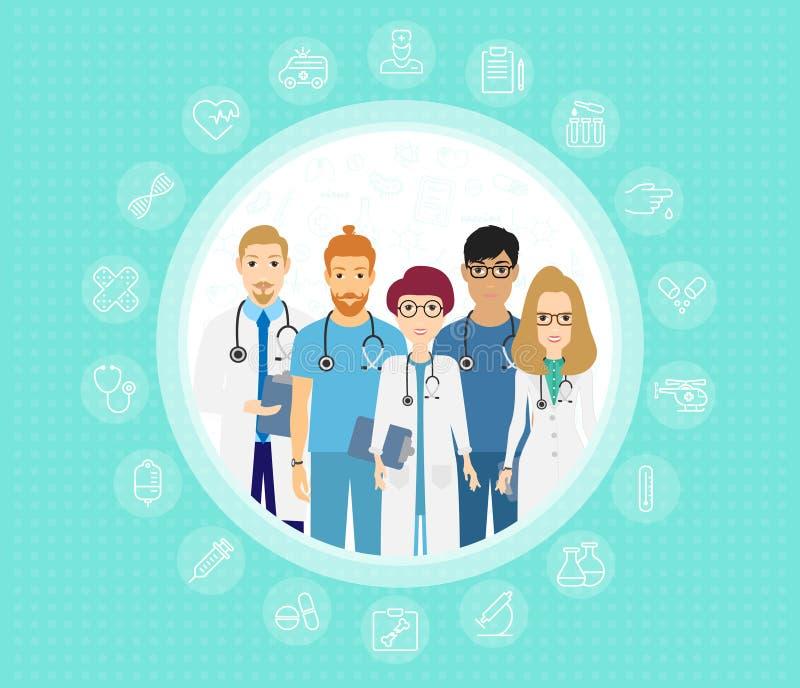 Ilustração do vetor da equipe dos doutores Trabalhadores médicos felizes e do sorriso Pessoal hospitalar no uniforme no estilo li ilustração stock