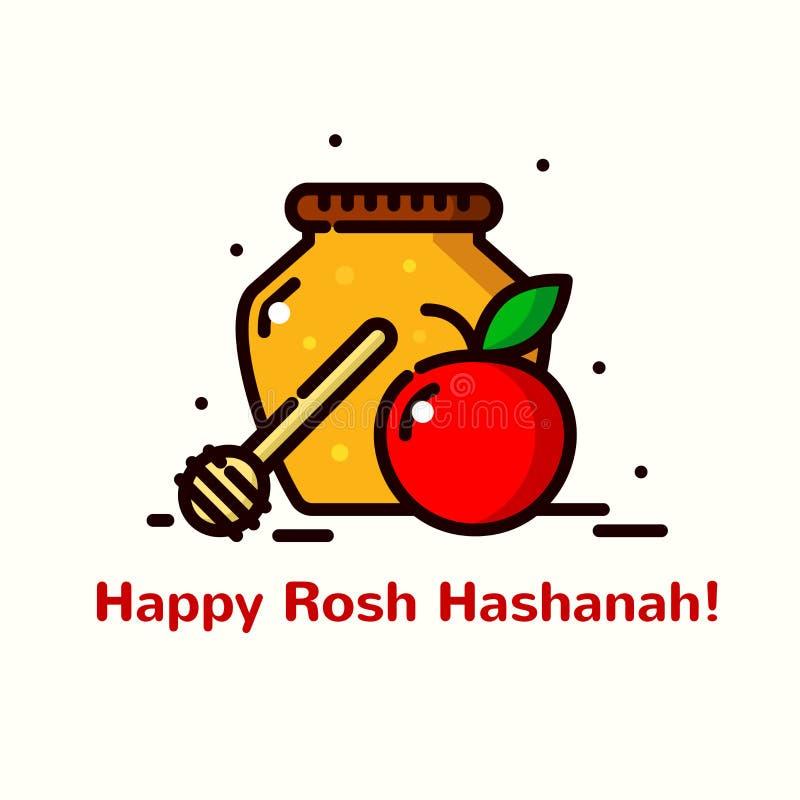 Ilustração do vetor de Rosh Hashanah ilustração royalty free