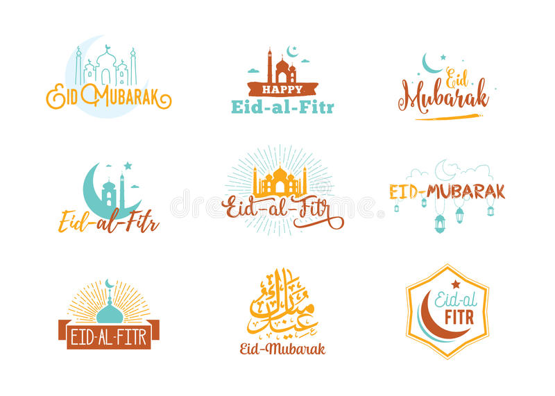 Ilustração do vetor do feriado tradicional muçulmano ilustração royalty free