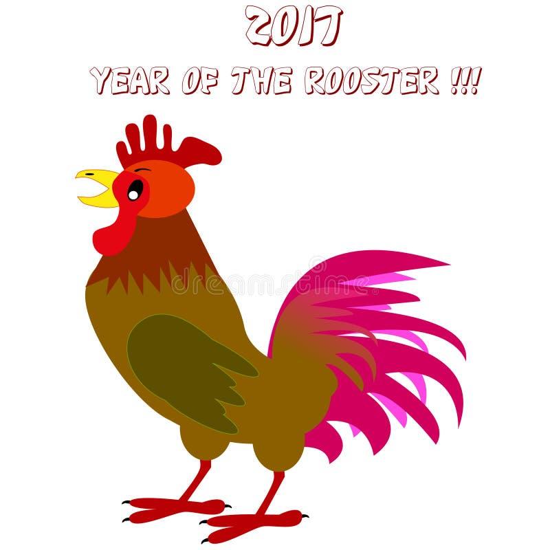 Ilustração do vetor do galo colorido Conceito do ano 2017 novo Símbolo chinês do zodíaco ilustração royalty free