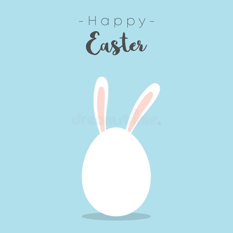 Ilustração do vetor dos ovos da páscoa Dia feliz da Páscoa com os ovos coloridos para o cartão do convite dos feriados da Páscoa, ilustração stock
