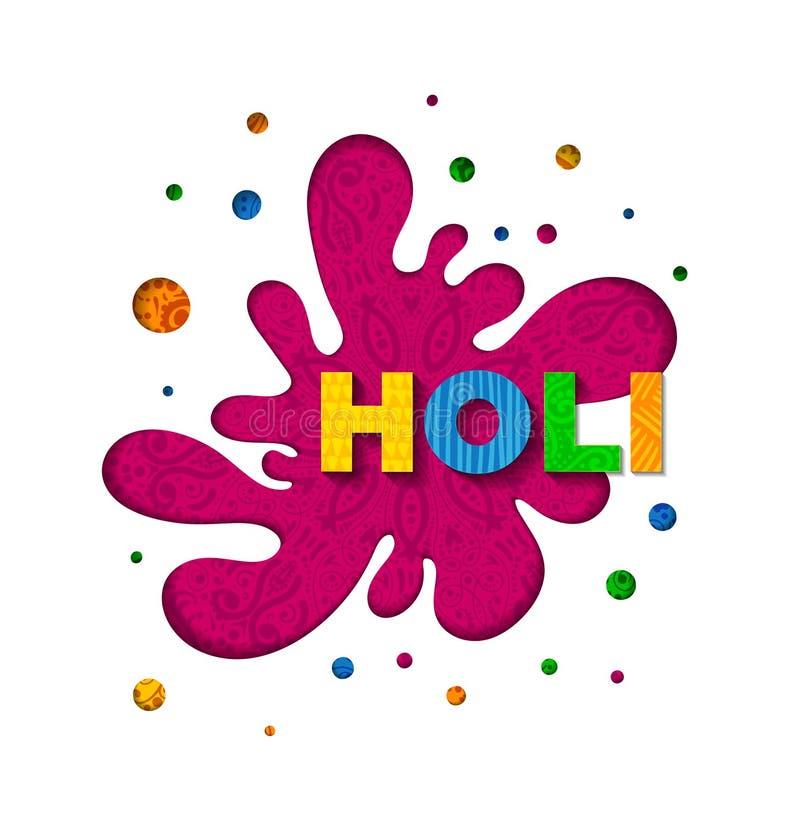 Ilustração do vetor do festival de Holi com mancha brilhante, ornamentado e letras coloridas ilustração do vetor