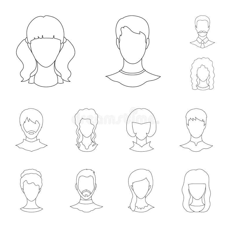 Ilustração do vetor do logotipo do profissional e da foto Coleção do profissional e ícone do vetor do perfil para o estoque ilustração stock