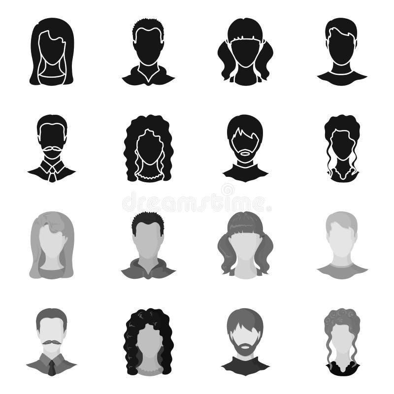 Ilustração do vetor do logotipo do profissional e da foto Coleção do profissional e ícone do vetor do perfil para o estoque ilustração royalty free