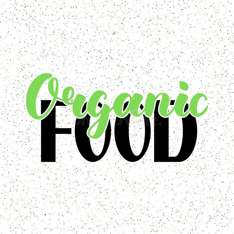 Ilustração do vetor, projeto do alimento Rotulação para o restaurante, menu do café Elementos para etiquetas, logotipos, crachás, ilustração do vetor