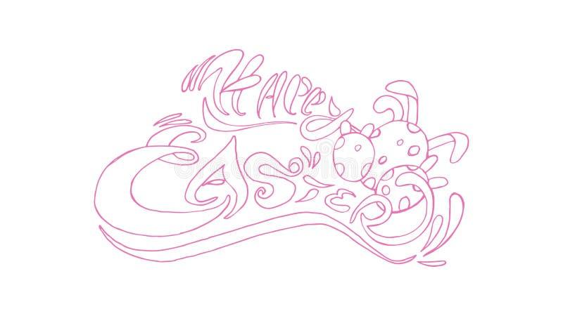 Ilustração do vetor Rotulação colorida moderna elegante tirada da Páscoa mão feliz isolada no fundo - O arquivo do vetor ilustração stock