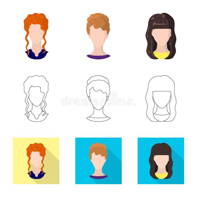 Ilustração do vetor do símbolo do profissional e da foto Coleção do profissional e do símbolo de ações do perfil para a Web ilustração stock