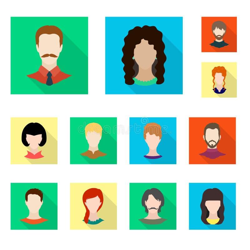 Ilustração do vetor do sinal do avatar e do manequim Coleção do avatar e figura símbolo de ações para a Web ilustração stock