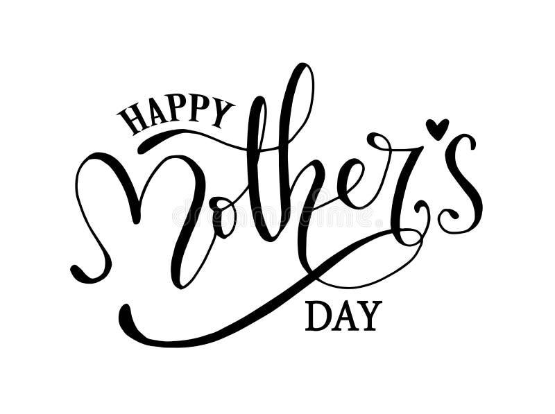 Ilustração do vetor, tipo escrito à mão rotulação da escova do dia de mãe feliz ilustração do vetor