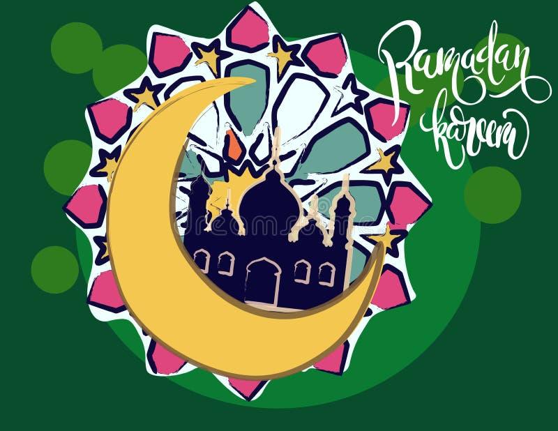 Ilustração dos cumprimentos do kareem da ramadã ilustração do vetor