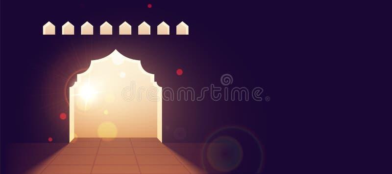 Ilustração elegante da porta da mesquita no fundo roxo ilustração royalty free