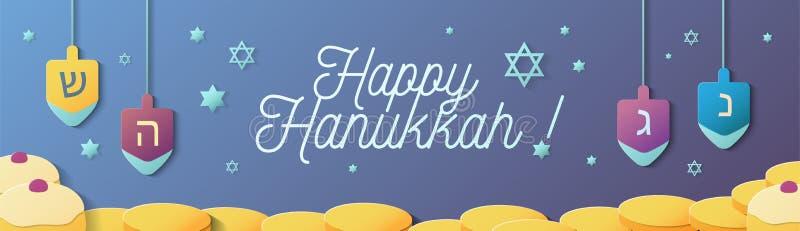 Ilustração feliz de Hanukkah ilustração royalty free