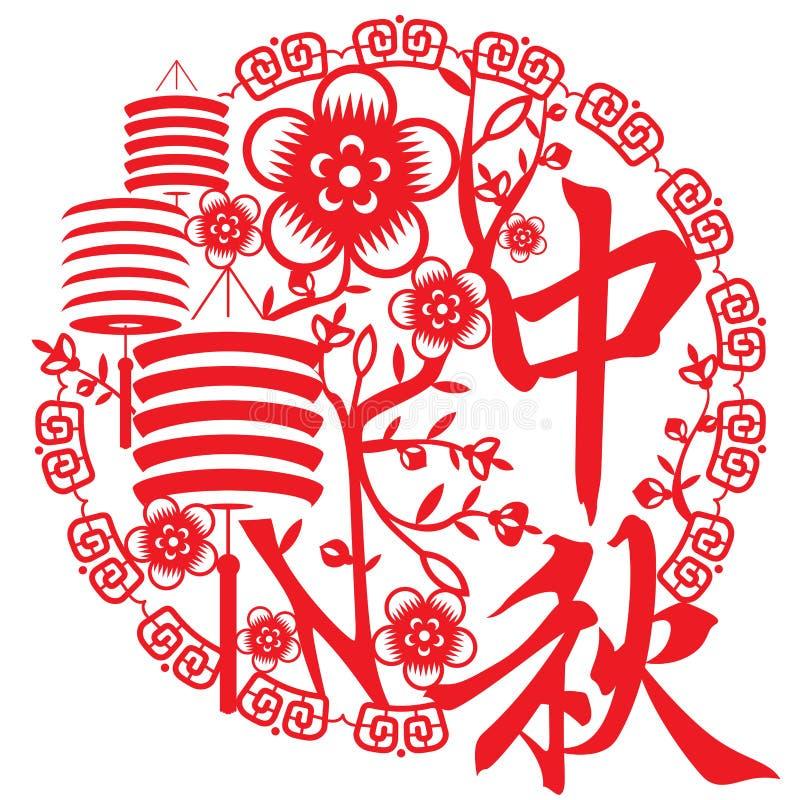 Ilustração meados de chinesa do conceito do festival do outono no vermelho ilustração royalty free