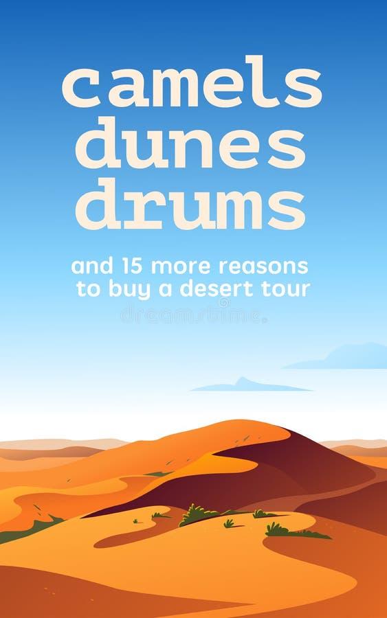 Ilustração minimalistic da paisagem lisa do vetor da opinião quente da natureza do deserto: céu, dunas, areia, plantas ilustração royalty free