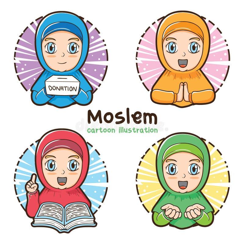 Ilustração muçulmana dos desenhos animados do grupo da menina ilustração do vetor