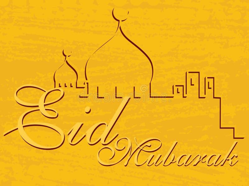 Ilustração para o eid Mubarak ilustração royalty free