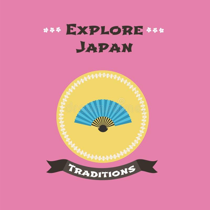 Ilustração tradicional japonesa do vetor do fã ilustração royalty free