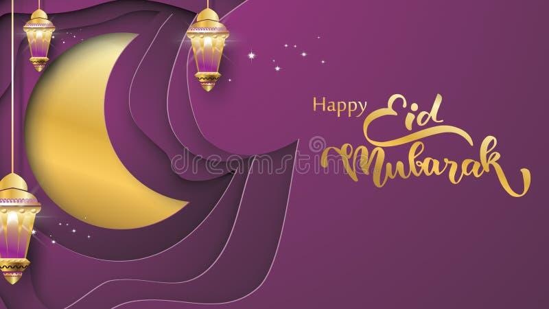 Ilustra??o do cart?o de Eid Mubarak, kareem de ramadan, desejando para o festival isl?mico para a bandeira, fundo, inseto, ilustr ilustração stock