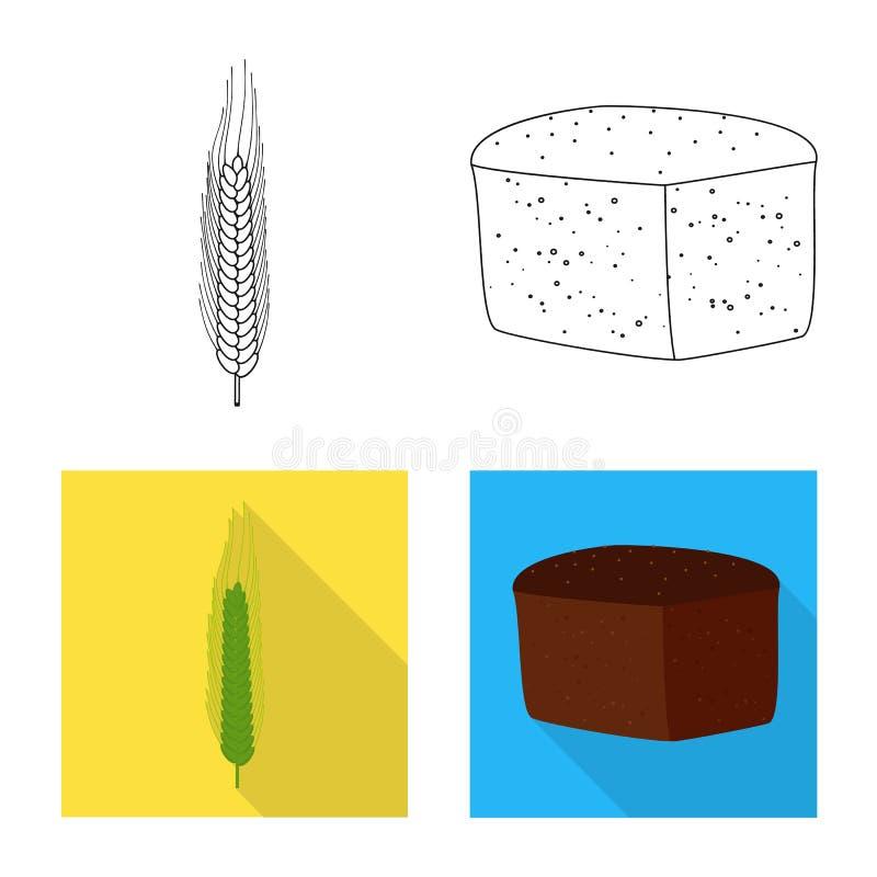 Ilustra??o do vetor da agricultura e do s?mbolo do cultivo Ajuste da agricultura e do s?mbolo de a??es da planta para a Web ilustração stock