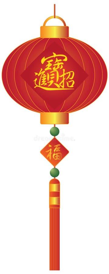 Ilustración china de la linterna del Año Nuevo stock de ilustración