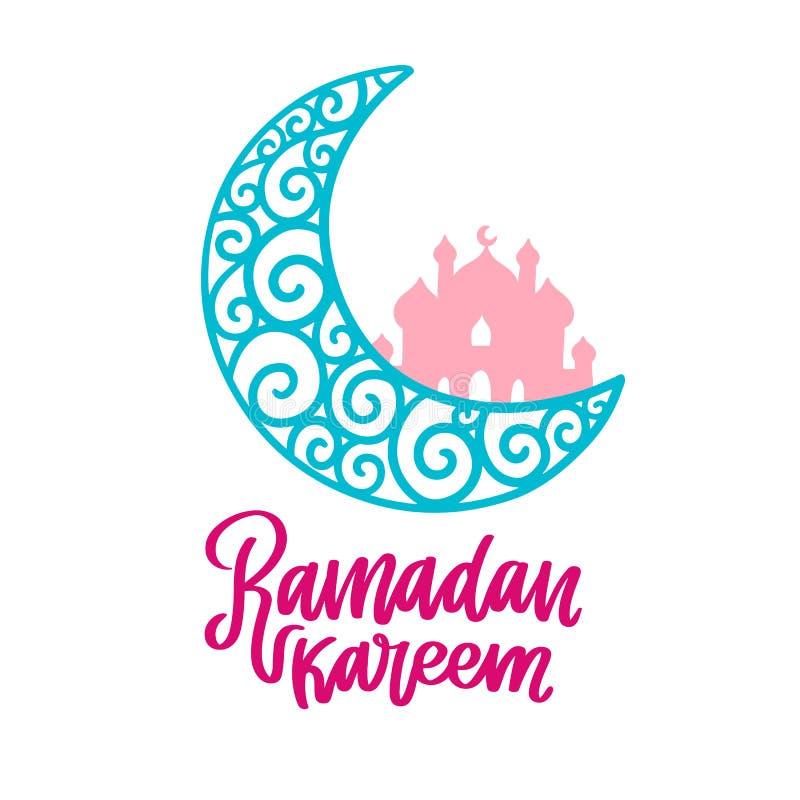 Ilustración de Ramadan Kareem libre illustration