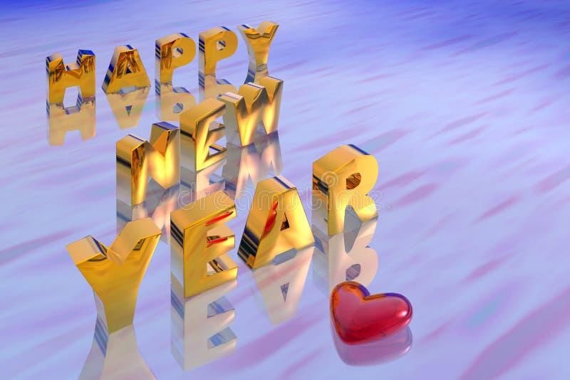 Ilustración del Año Nuevo stock de ilustración
