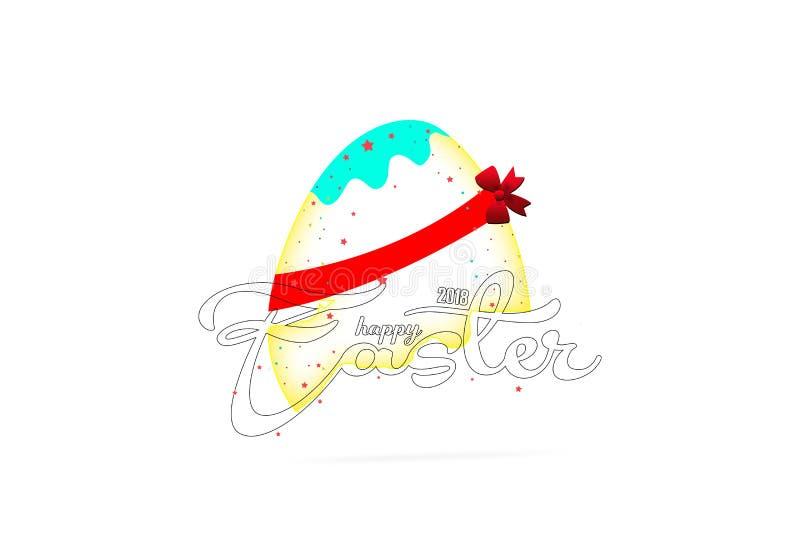 Ilustración del vector Dé las letras modernas elegantes exhaustas del cepillo de Pascua feliz aisladas en el fondo blanco con el  ilustración del vector