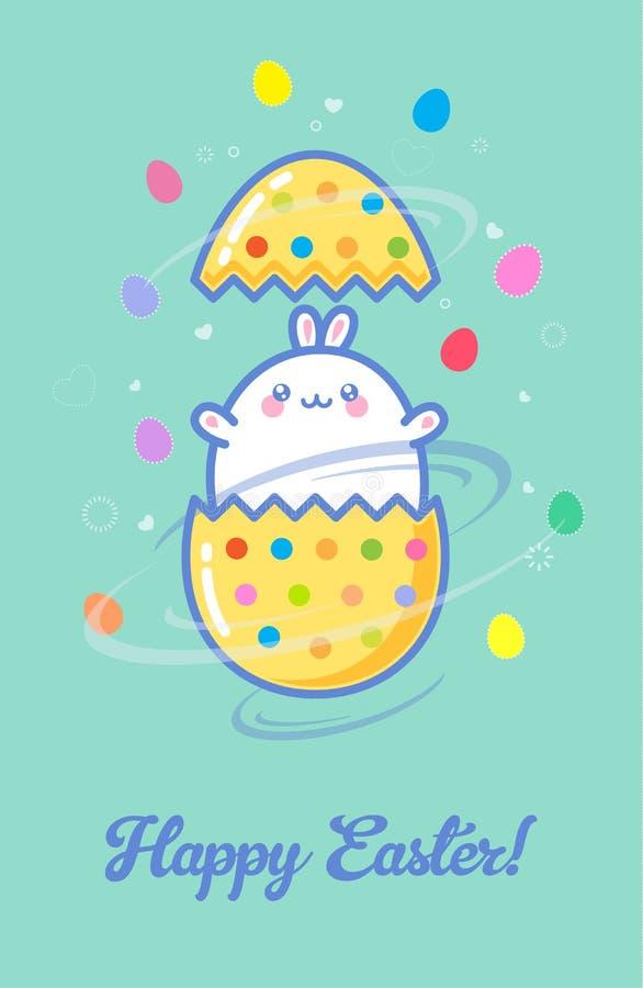 Ilustración feliz de Pascua Postal o cartel de Kawaii con los huevos y el conejo stock de ilustración