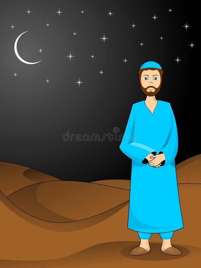 Ilustración para el kareem ramadan libre illustration