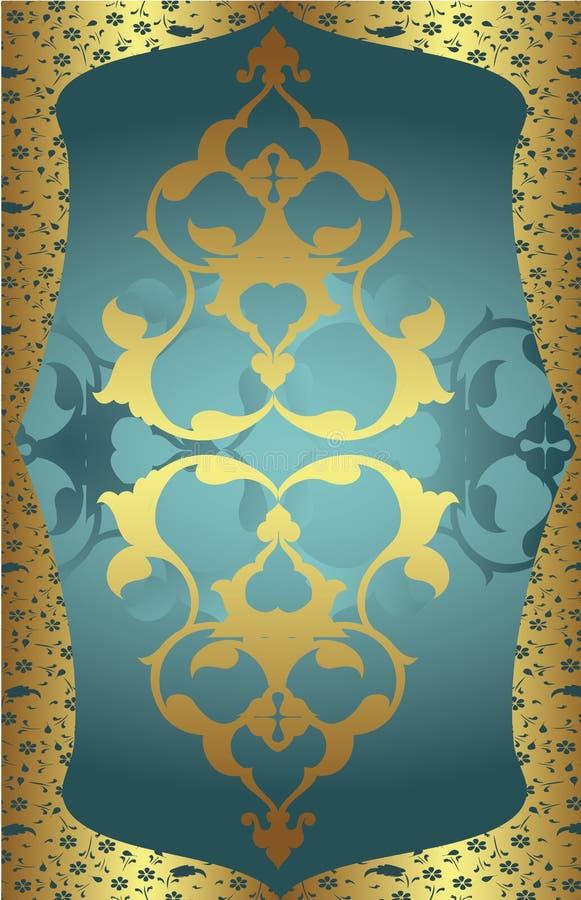 Ilustración turca del azulejo del otomano tradicional ilustración del vector