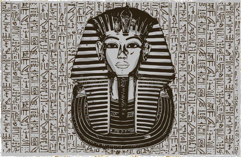 Ilustraci królewiątka tutankhamen egipska śmiertelna maska ilustracja wektor