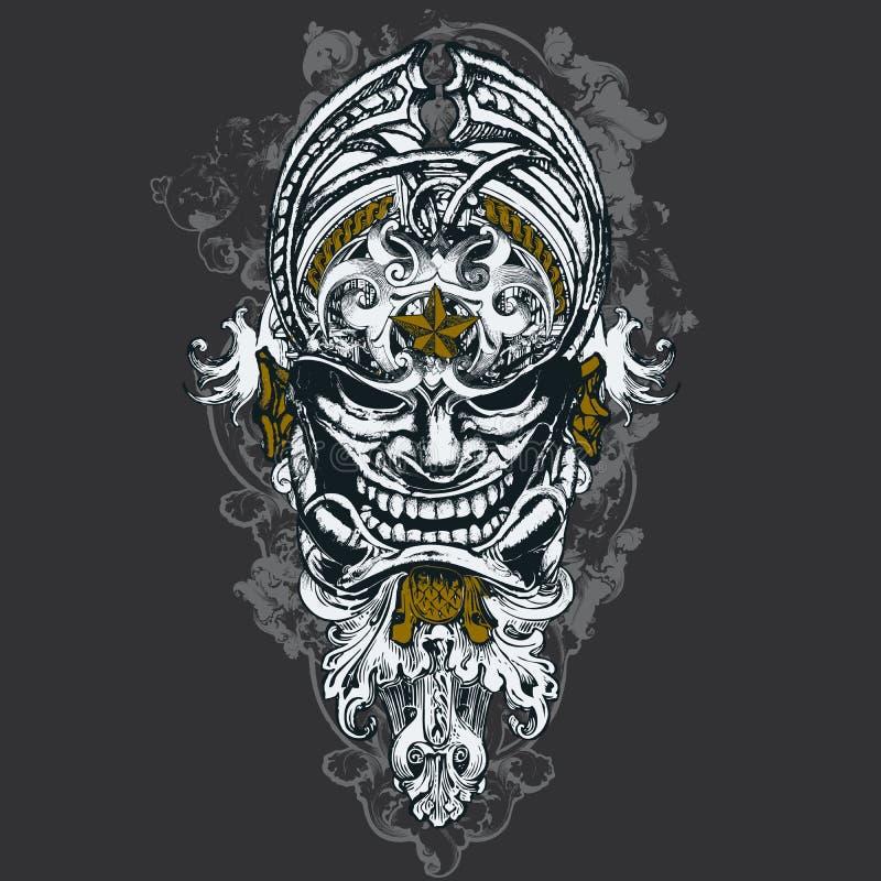 ilustraci nikczemny maskowy ilustracja wektor