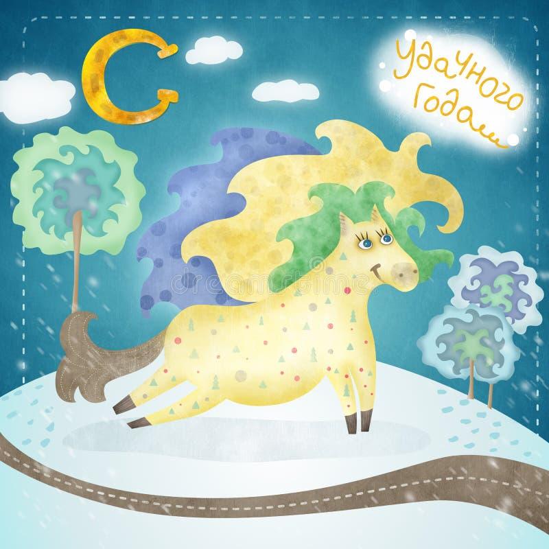 Ilustraciones creativas con el caballo ilustración del vector