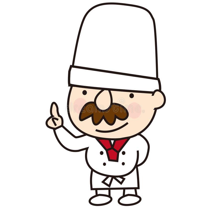 Ilustracja śliczny kucharz royalty ilustracja