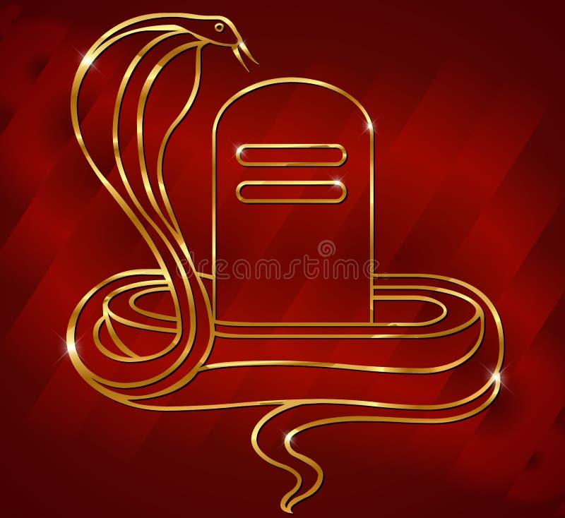 Ilustracja boski Shivling władyki shiva z czerwieni łuny tłem ilustracja wektor
